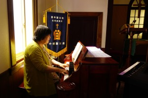 小樽聖公会オルガン